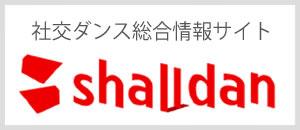 shalldan